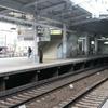 Keikyu Platforms