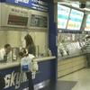 Keisei Ueno Station Concourse