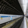 Eastbound Platform 1