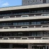 The National Diet Library Tokyo