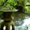 A Lantern And A Stone Bridge