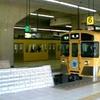 Seibu Line Platforms
