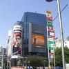109-2 In Shibuya
