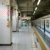 Tobu Tojo Line Platforms 1 And 2