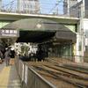 JR East Station