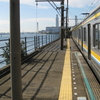 View Of The Platform And Adjacent Tokyo Bay