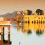 Water Palace (Jal Mahal) In Man Sagar Lake
