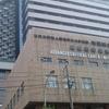 The General Medical Center
