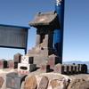 Akadake Shirine At The Top Of Mount Aka