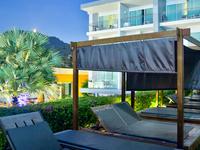 Sugar Palm Grand Hillside Hotel