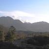 Mount Kujū From Narukogawa Gorge
