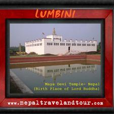 Nepal Lumbini Mayadevi Temple