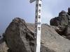 The Top Of Mount Neishi