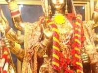 Vaishno Devi Mata Picture