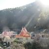 Kianchi Dham