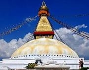 Active Eye Nepal Tours P.Ltd