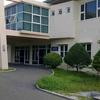 Hulhumal Hospital