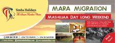 Masai Mara Offer