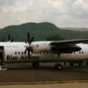 A Riau Airlines Fokker 50 At Komodo Airport