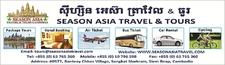 Season Asia Travel