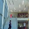 Interior Lobby Space Of The Natatorium