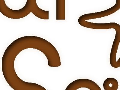 Lili Logo White