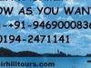 Blue Hills Tour & Travels