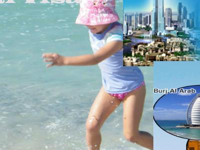 Duba Holidays