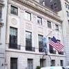 New York County Lawyers' Association Building