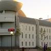 Nizhny Novgorod Planetarium