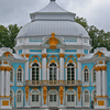 Pushkin Catherine Park