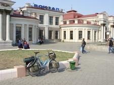 Russia Chita Railroad Station