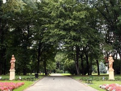Solidarity Park In Rzeszów