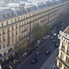 Boulevard Haussmann From Terrace