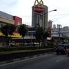 Boni Avenue