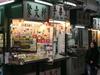 Chop  Makers In  Man  Wa  Lan