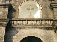 Santuario del Santo Cristo