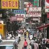 HK Sheung Wan Hillier Street