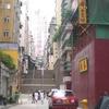 Sheung Wan Tai Ping Shan Street