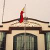 Las Pi City Hall