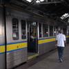 Gil Puyat LRT Station