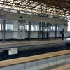 Anonas LRT Station