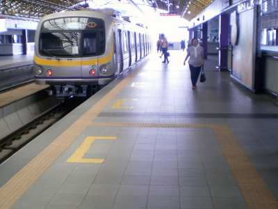 M R T   2  Araneta  Center   Cubao  Station
