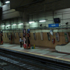 M R T 3 Ayala Station Platform 2