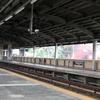 M R T 3 Guadalupe Station Platform 1