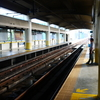 Ortigas MRT Station