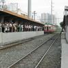 Buendia railway station