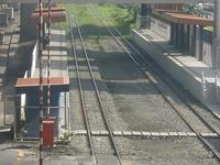 Nichols railway station