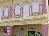 The Buddhist Library