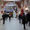 Kensington Arcade